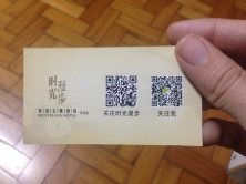 Acesso para miniaplicativo do hotel no WeChat, onde é possível solicitar serviços de lavanderia ou serviço de quarto.