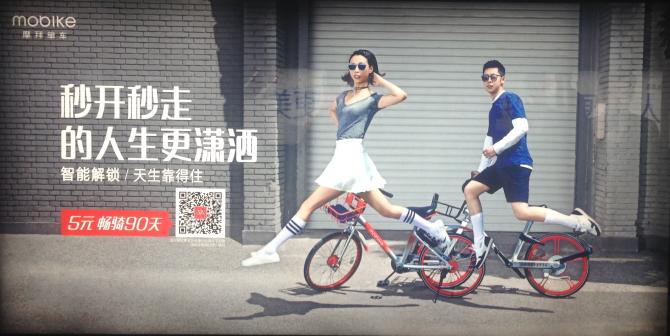 Propaganda da Mobike com QR Code. Todo QR Code pode ser lido diretamente pelo WeChat.